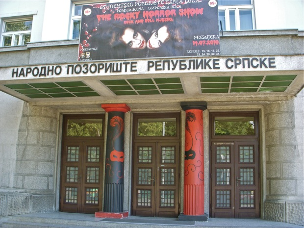 theater in Banja Luka Bosnia