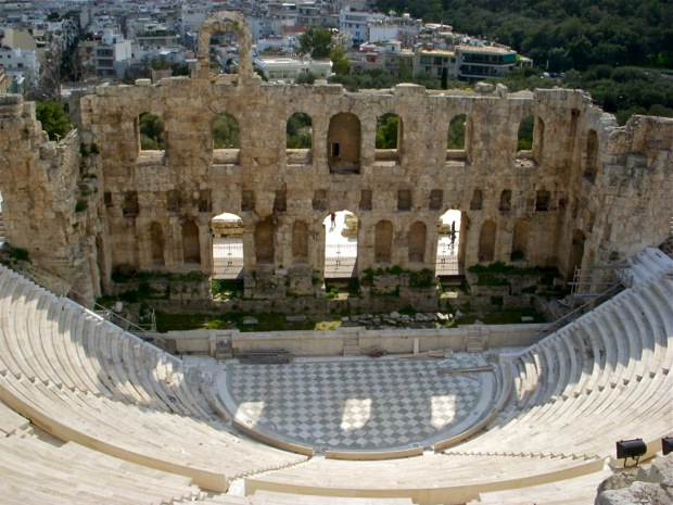 the main theater in athens greece